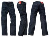 Picture of JEANS ESQUAD, STEIN.
